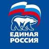 Партия Единая Россия в Сургутском районе