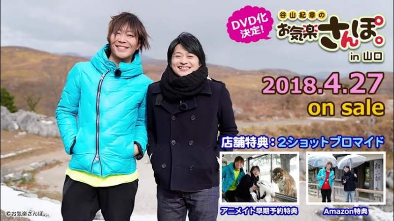Kishow Shimono in Yamaguchi PV1