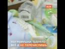 В Москве при рождении ребенка будут дарить коробку с приданым