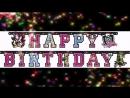 Скачать Поздравление С Днем Рождения Детское - смотреть онлайн.mp4
