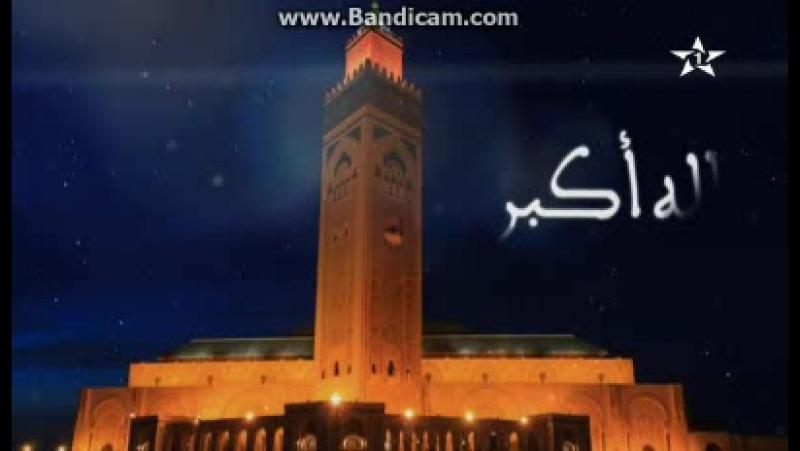 Прерывание эфира для закатной Исламской молитвы канала Al Aoula (Марокко). 19.12.2017 19:25