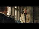 007 Координаты «Скайфолл» - Встреча с Сильвой