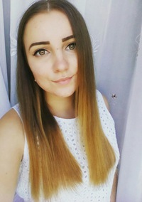 Катя Хмара