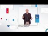 Microsoft и М.Видео – устройства на Windows 10 для мобильных продаж и консультирования покупателей