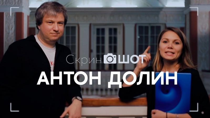 Скриншот Антон Долин угадывает фильмы по одному кадру