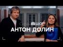 #Скриншот: Антон Долин угадывает фильмы по одному кадру