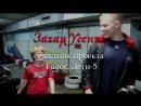 Захар Усенко - участник проекта Голос. Дети-5