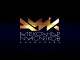 КВН 2017 Голосящий КиВиН в Светлогорске (22.10.2017) ИГРА ЦЕЛИКОМ Full HD