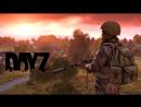 DayZ standalone | Месть Каннибалам [16+] Ликвидатор в деле - Охота на Злыдней