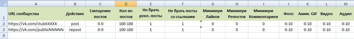 SqGlRzQV_1w.jpg