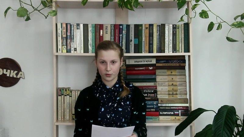 Василюк Алина Шалинская СШ №1