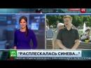 Журналиста НТВ избили в прямом эфире в День ВДВ