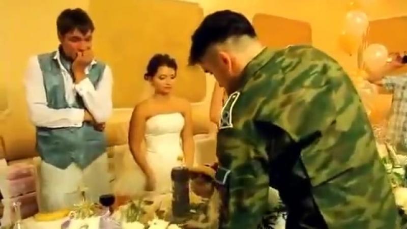 Розыгрыш Дембель на свадьбе