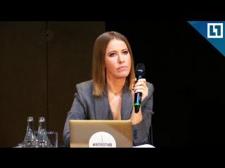 Ксения Собчак сравнила Госдуму с Домом-2