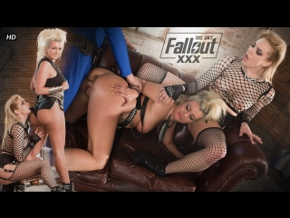 Порно пародия - fallout - dahlia sky, layla price fallout  [threesome, blonde, blowjob, doggystyle, group sex, parody, tattoos]