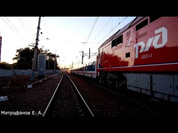 Тепловоз ТЭП70БС-097 (ТЧЭ-14) с перегоняемым поездом Стриж.