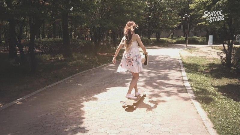 [스쿨 오브 스타] 롱보드 여신 임소정의 댄싱 영상 l Beautiful Korean Longboard Dancing Girl