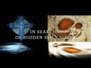 В поисках тайных святынь 08 Святой Дионисий Олимпийский