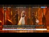 Новости на «Россия 24» • Сезон • Около 15 миллионов евро украли при подготовке Евровидения-2017 в Киеве
