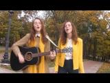 Валентин Стрыкало - Рустем (cover by Twins Kovl)