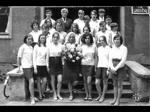 Гимн одноклассников школы №94, ЮГВ, Kunmadaras, ВНР. (выпуск 1973)