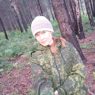Наталия Александрова