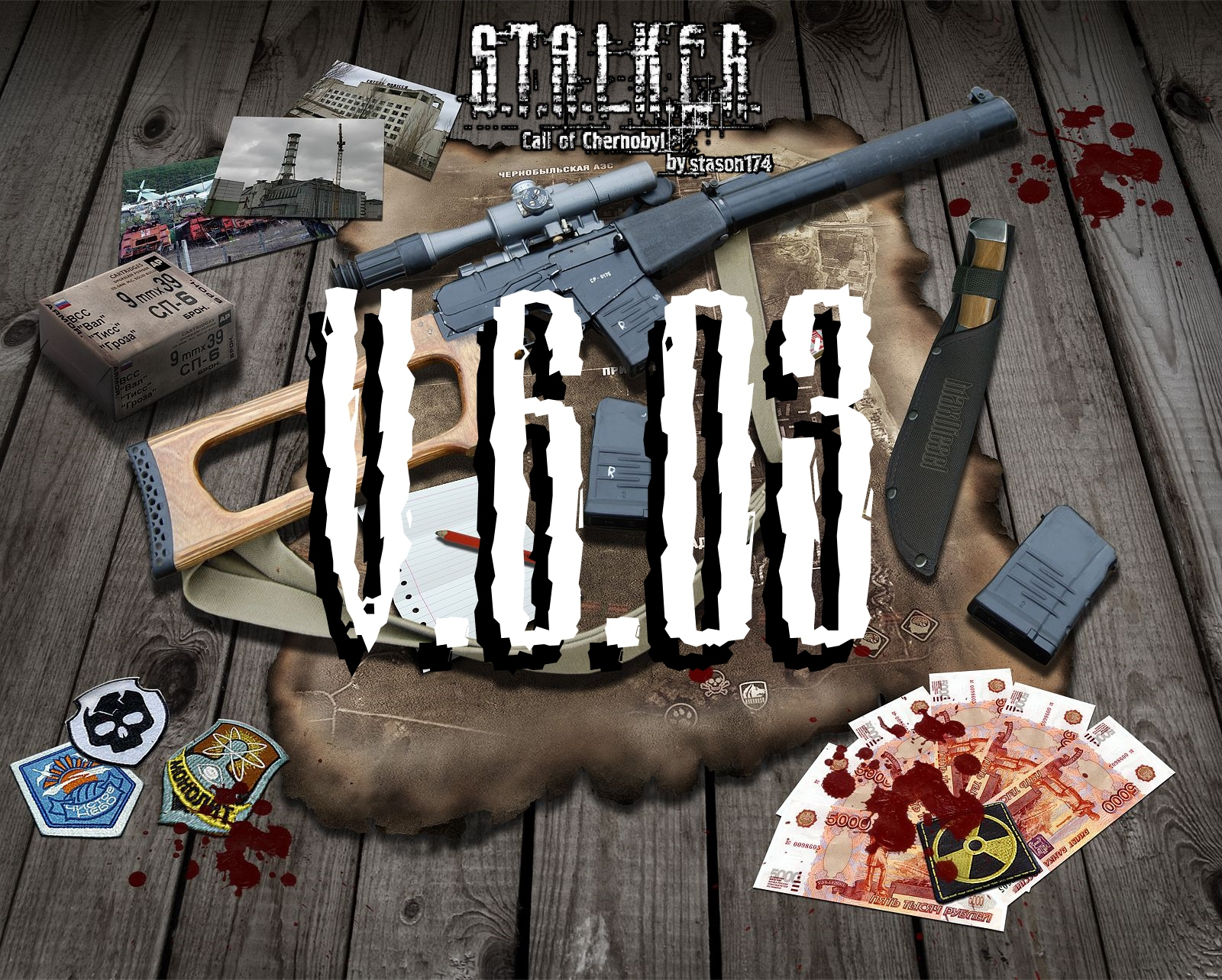 S.T.A.L.K.E.R. - Call of Chernobyl сборка от stason174 [v.6.03]