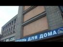 ДВОРЕЦ КУЛЬТУРЫ ИМ С М КИРОВА 1934 1938