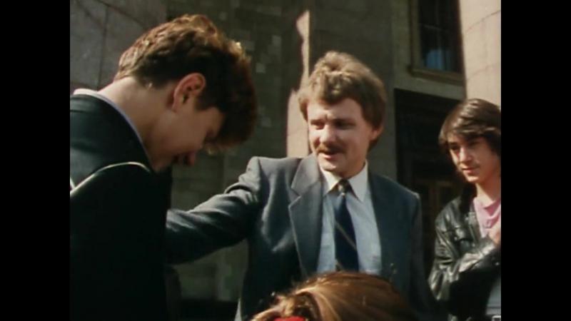 Воскресенье, половина седьмого (1988) 4 сер. Советский сериал в хорошем 720p качестве HD » Freewka.com - Смотреть онлайн в хорощем качестве