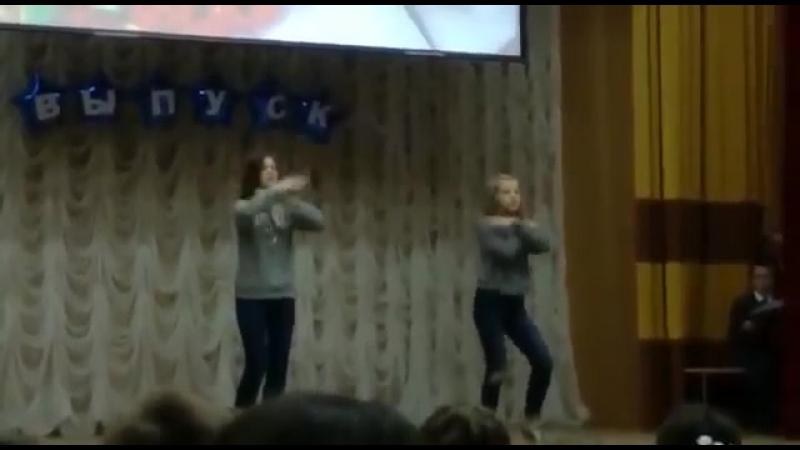 Легкий танец под песню MiyaGi Эндшпиль I Got Love