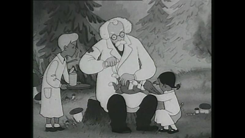 Бармалей. 1941 (Мультфильм. СССР. Союзмультфильм. SHAgroup-New)