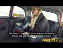 Fake_taxi_cute_blonde_tax_inspector_likes_kinky_rough_sex