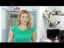 Ученые России создают на 3D биопринтере щитовидную железу для человека