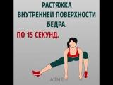 Как похудеть в ногах даже ленивому