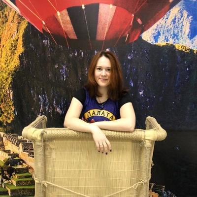 Таня Klimenko