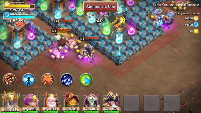 Кошмарное Подземелье 4-9, 4-10 без Минотавра, Духа Мага и Дракулы. Insane Dungeon. Castle Clash 160