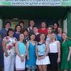 "МБУ ""ЦАОиСЗДиМ"" город Ноябрьск"