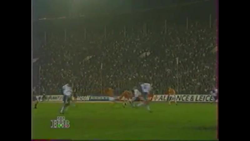 Кубок УЕФА 1995/96. Алания (Владикавказ) - Ливерпуль (Англия) - 1:2 (1:1).