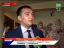 Новости Татарстана 30-05-17