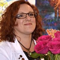 Татьяна Стрежбецкая фото