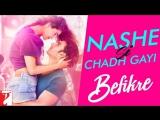 Nashe Si Chadh Gayi | Befikre | Indian Films | Беззаботные | RUS SUB