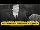 40-летие ОАО «Сургутнефтегаз»