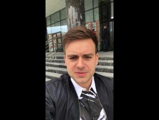 Сергей Косенко БМ тур Минск