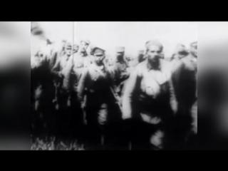 Россия. Забытые годы_Гражданская война [часть1]