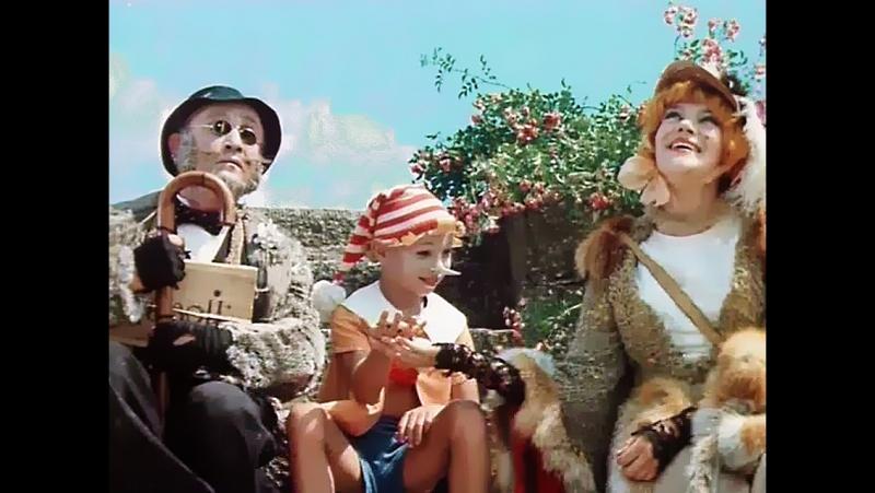 Песня-танец кота Базилио и лисы Алисы