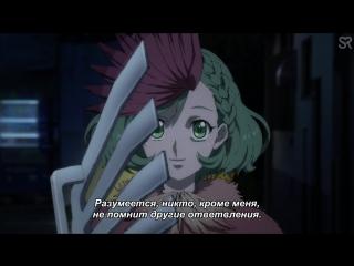 [субтитры   12   END] Война двенадцати   Juuni Taisen   12 серия русские субтитры   Sovet Romantica