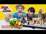 Папа Дома • Папа Роб и Ярик собирают станцию Лего Сити (LEGO City)! Часть 2