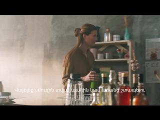 Philips Viva blender