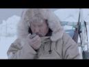 Анингак (2013) (Aningaaq) (Спин-офф фильма Гравитация)