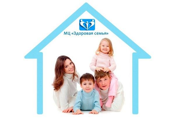 Здоровая семья муром медицинский центр отзывы